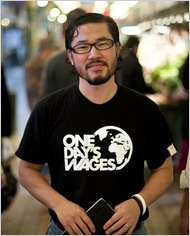 eugene cho one day's wages