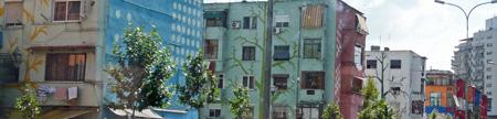 Tirana-albania-apartments