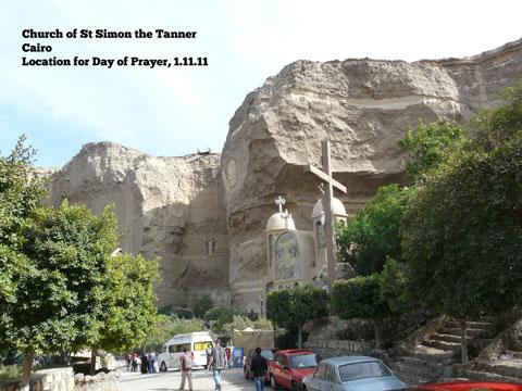 Church of simon the tanner day of prayer cairo
