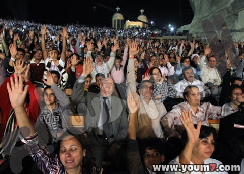 Prayer egypt day