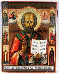 205Px-Russian Icon Instaplanet Saint Nicholas-1